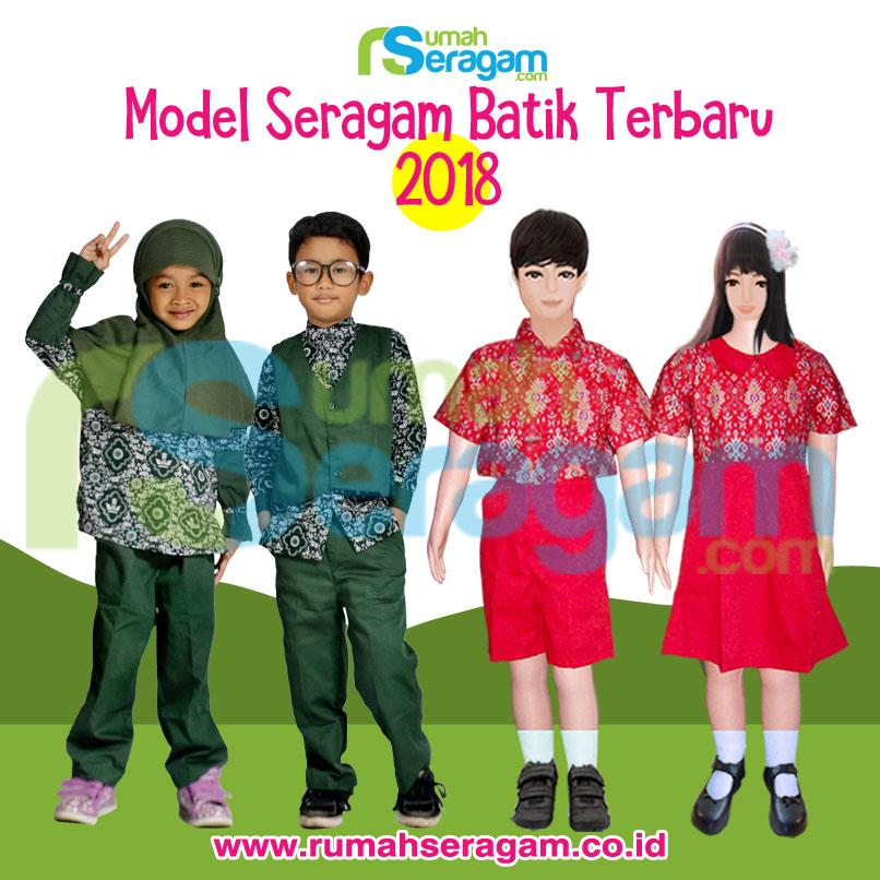 Poster-Seragam-Unggulan-2018-Batik-TK